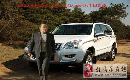 丰田霸道柴油机3.0on电路图
