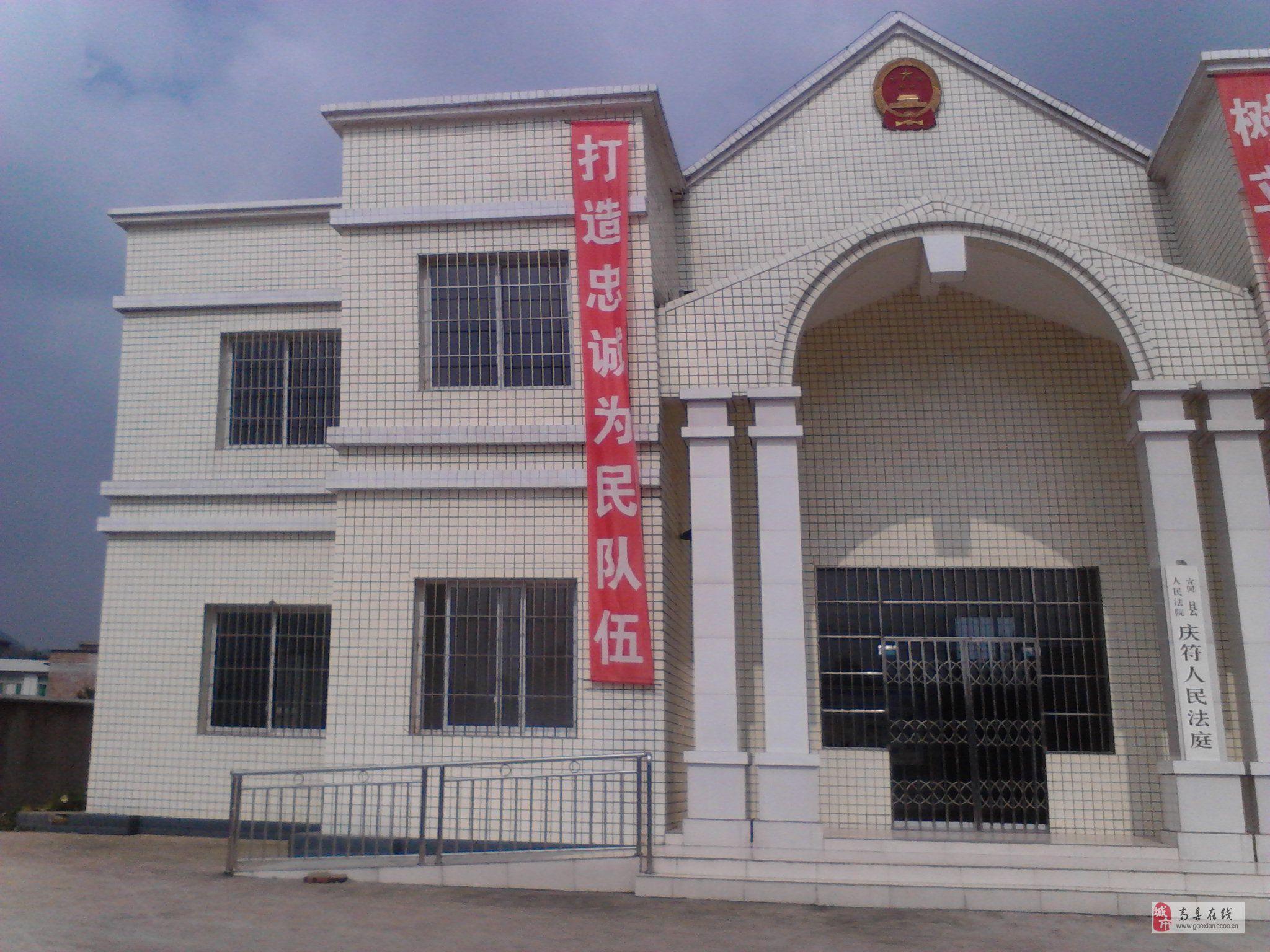 """高�h人民法院符江��判庭7000平米""""豪宅""""即�㈤_工!"""