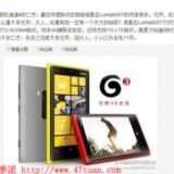 [原创]首款无线充电手机由中国移动首发!有图有真相!