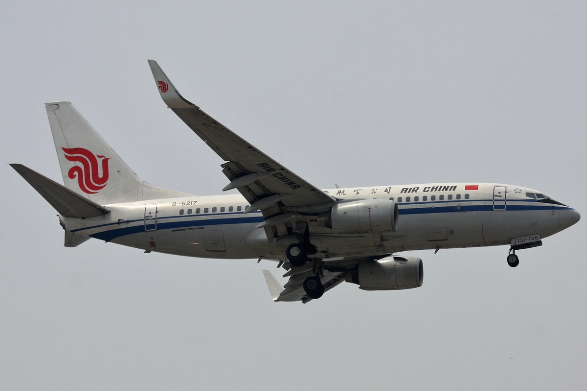 并且 10月27日(星期六)南航cz6467航班在执行完广州至遵义航线