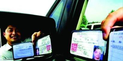 汽车年检知识问答:年检有哪些流程