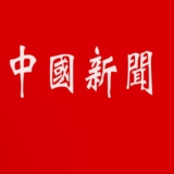 中国海监编队将对钓鱼岛及其附属岛屿海域继续开展巡航执法