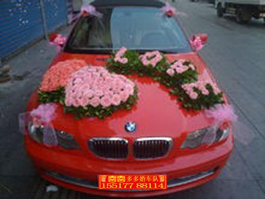 [原创]我们结婚吧 选择婚车——就认准喜多多专业婚车队