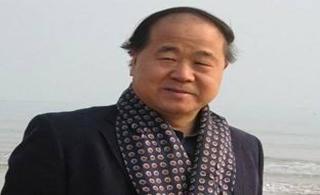 莫言中国第一个获得诺贝尔文学奖的人