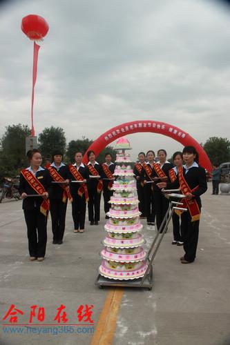 2012合阳县重阳福山祈福