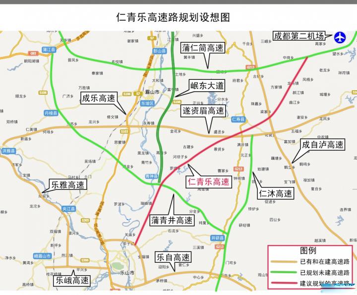 经龙马,仁寿县城,满井,景贤,青神县河坝子,翁家,天池,接乐山绕城高速.图片