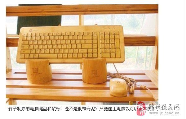 清新竹制品 为你带来高雅生活