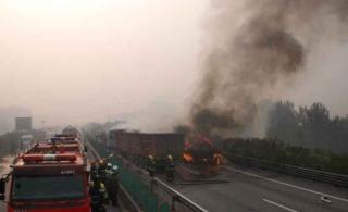 唐津高速约30辆车连环相撞根本原因大剖析