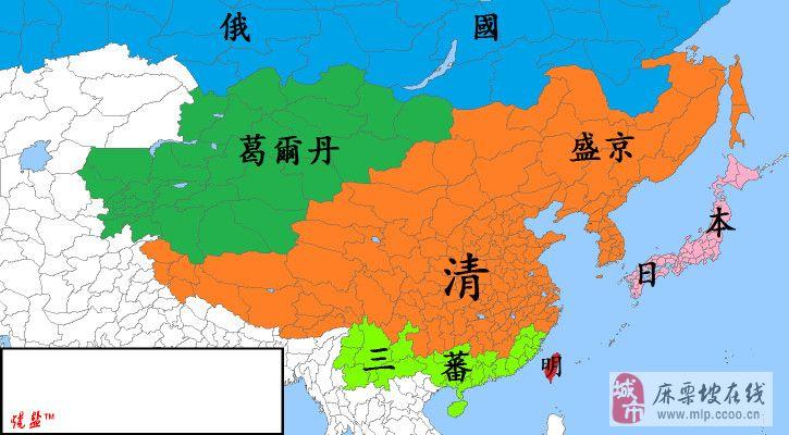 全盛时期元朝地图_元朝后期疆域图图片展示_元朝后期疆域图相关图片下载