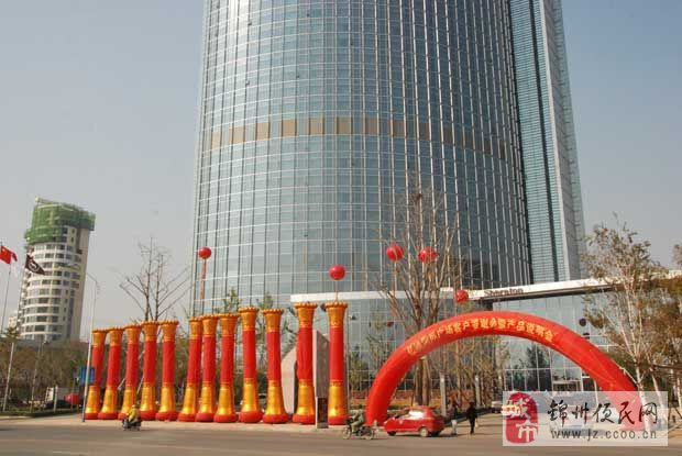 亿隆国际广场客户答谢会暨产品说明会在登酒店成功举办