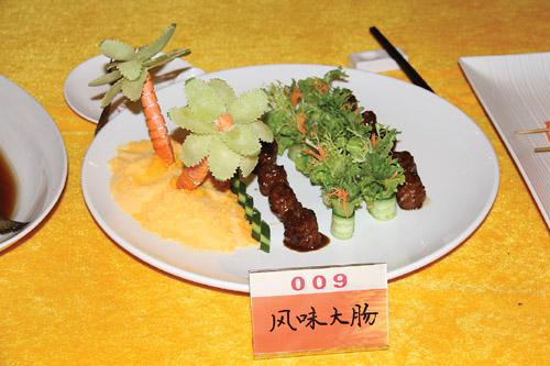 [转贴]即墨市第三届美食烹饪大赛暨农副产品推介会成功举办