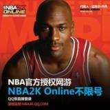 乔丹代言NBA2KOL游戏 10月24日将不限号测试