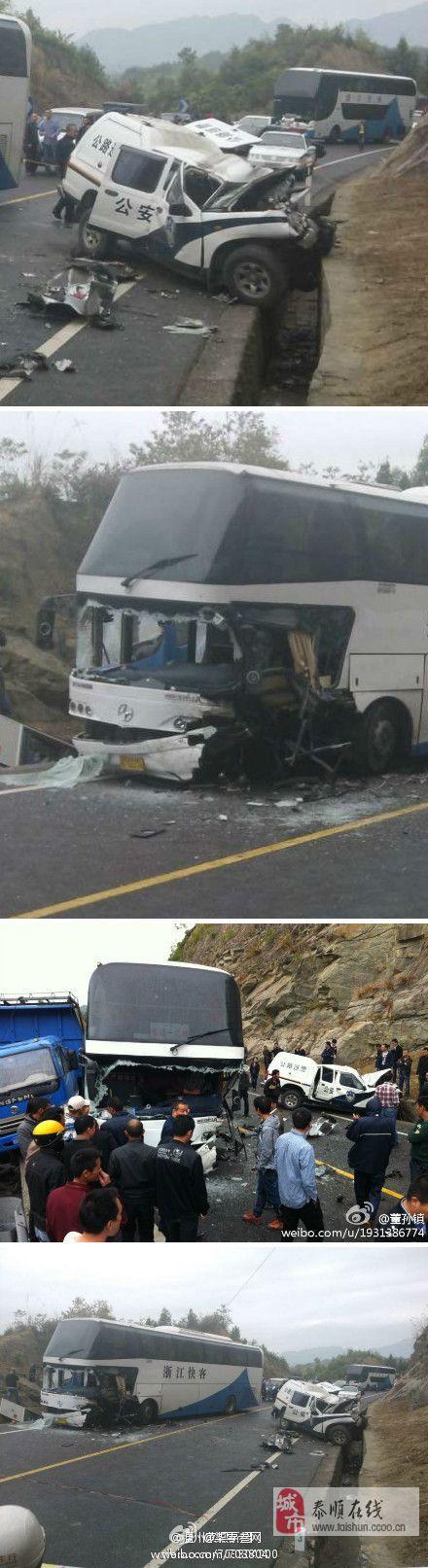 今天上午9点半,58省道发生重大交通事故,大巴车与公路巡警车对撞