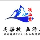 [原创]寻乌县项山乡项山甑(寻乌第一峰海拔1529.8米)