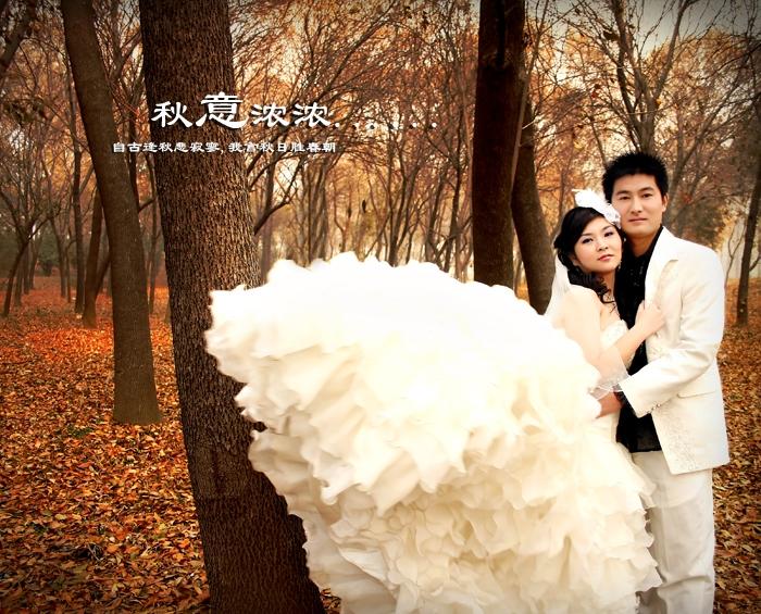 秋季拍婚纱照注意事项