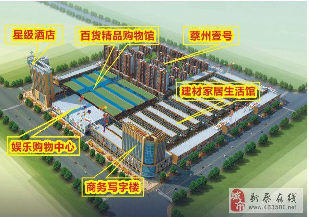 新蔡县新城区规划图图片下载 新蔡县新城区规划图 ...