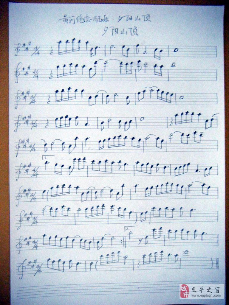 分享一份小提琴曲谱