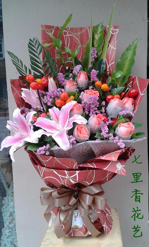 遂宁 七里香花艺 花束