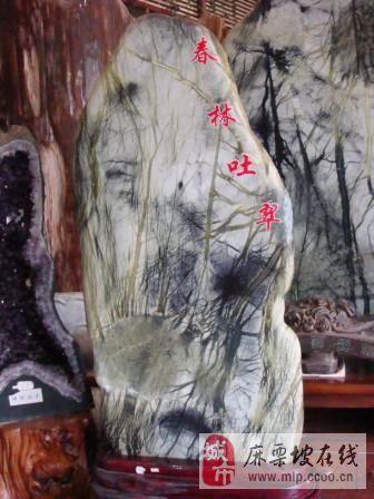 [原创]奇石雕刻佳作欣赏(四):春林吐翠