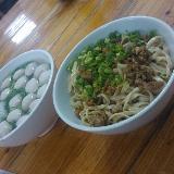 舌尖上的酉阳―简单的晚餐