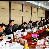 """秦安县政协十二届四次常委会召开-围绕""""三个报告""""谏言"""