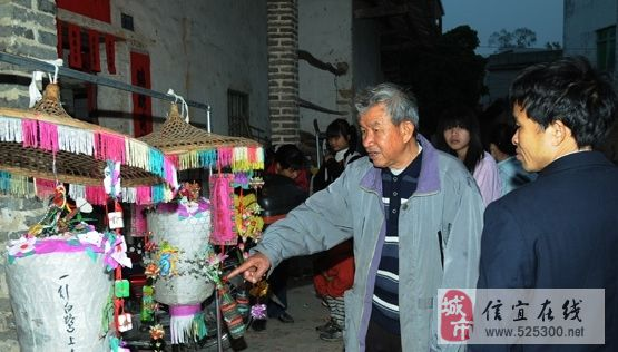 [原创]信宜镇隆六双村白花灯