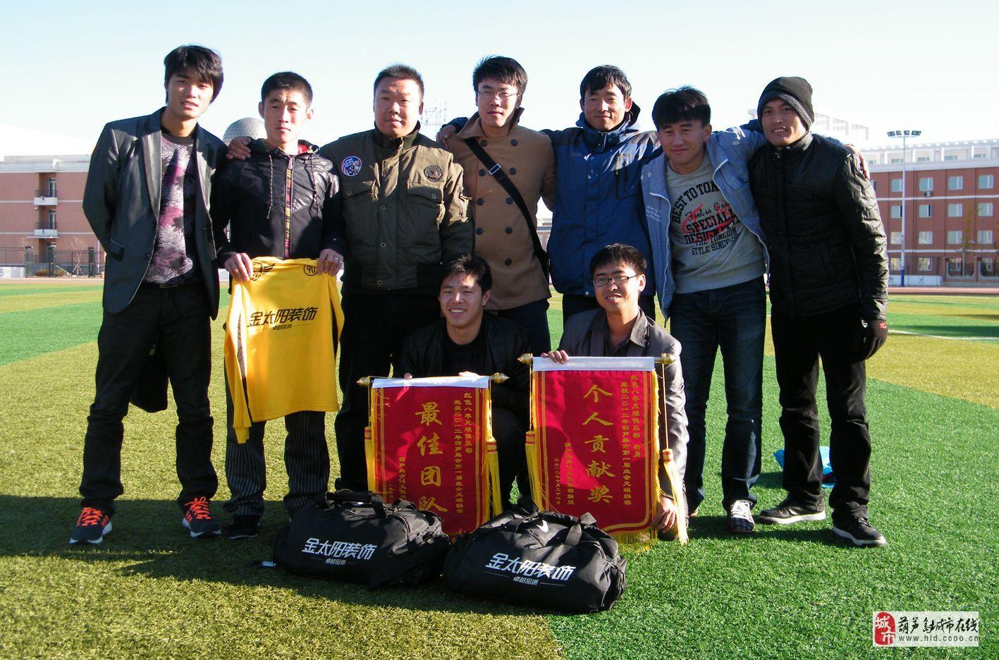 [公告]金太阳装饰公司拥有红色八零足球俱乐部胸前广告冠名权