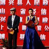 2012兴福板材博览会