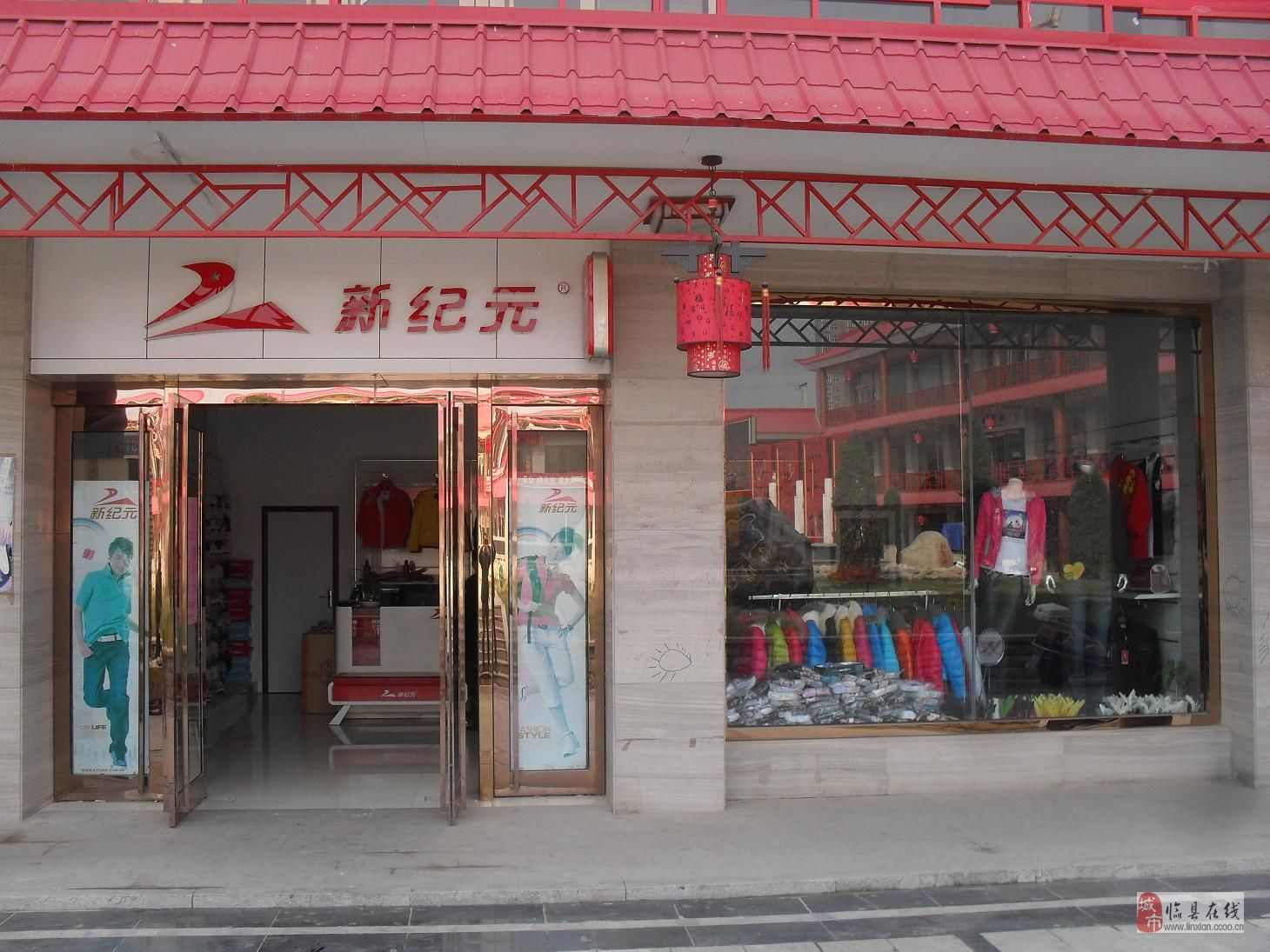 临州购物广场——新纪元服饰
