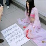 [�D�N]上海地�F女僵尸行�樗��g,表�_��性需�及他人