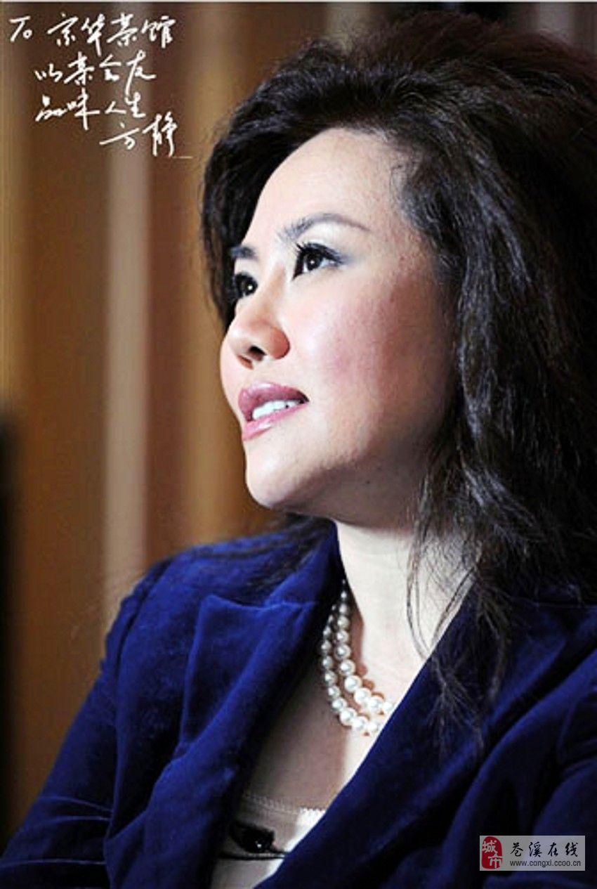 央视美女主播方静的确是台湾军情局间谍!已被判刑!魔术师刘谦也是台湾军情