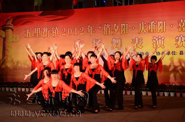 五里街舞蹈表演
