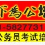 桐梓县2012年公开选拔乡科级领导干部