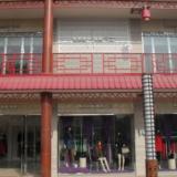 临州购物广场――风笛女装