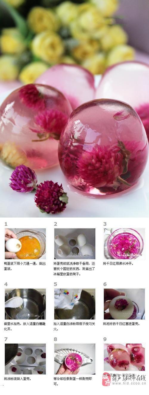 创意果冻水晶球