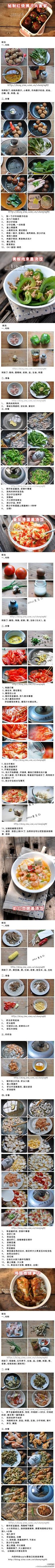 【31道超诱人午餐做法(2)】 午餐天天不重样,一天一道换着来!