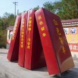 寻乌县留车中心小学开展红色激励教育活动(组图)