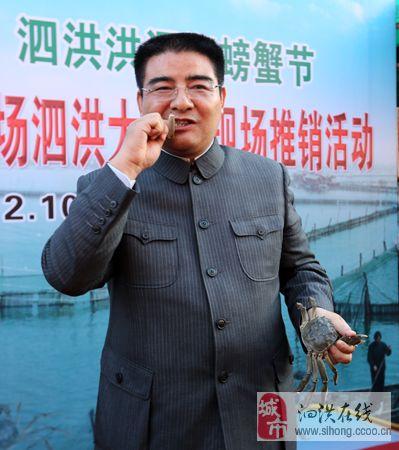 陈光标卖螃蟹