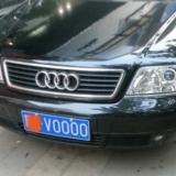 太巧合了吧 你们不觉得这车和这这牌号实在是太般配了吗