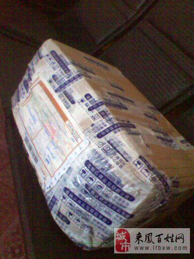 蓝澜从外地寄给留守老人儿童的东西来了!