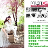 宾县婚纱摄影婚纱照来哈尔滨米兰时尚婚纱摄影 限期优惠