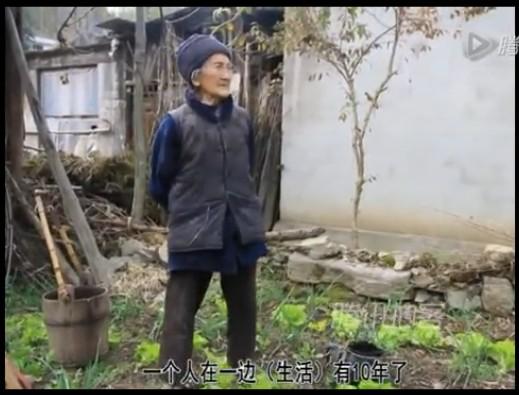 利川92岁奶奶独自生活肩挑百斤种菜【DV眼视频】