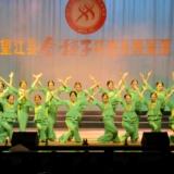 望江县广场舞比赛 赛口社区女同胞得一等奖