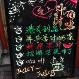 [原创]HK汁汁优味登陆毕节