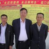 寻乌县留车鹅湖小学开展红色激励教育活动(图)