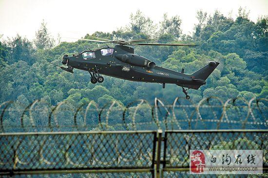 武装直升机10首次亮相珠海航展  展现科技实力