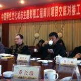 文化部艺术服务中心重庆南川影视项目启动