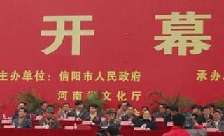 第二届淮河文化周隆重开幕图集