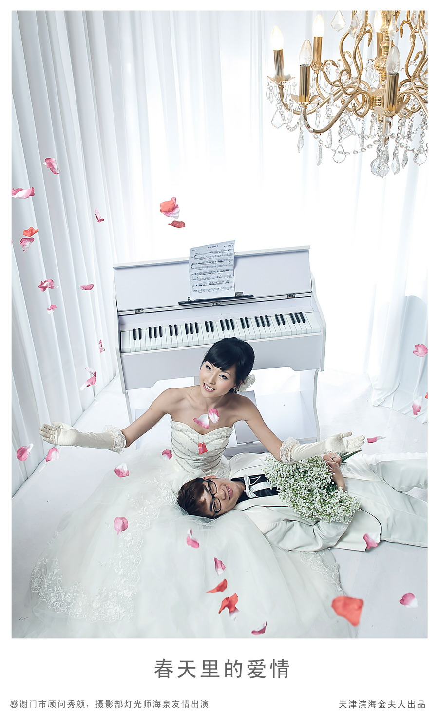 11月 海南三亚外景3999元婚纱照套餐限量,抢订啦!