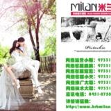 宾县婚纱照哈尔滨米兰时尚婚纱摄影